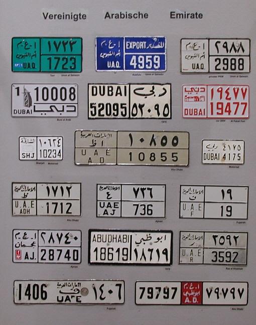 Nummernschilder Vereinte Arabische Emirate