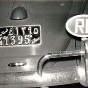 PKW VW Käfer Nummernschild Lybien und RL Länderoval